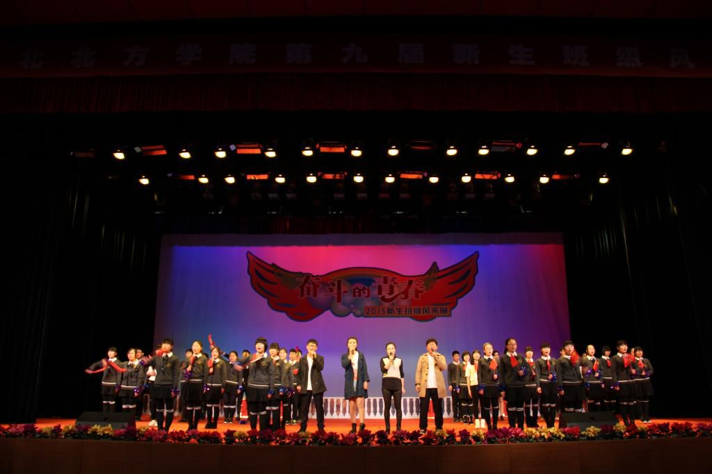 The University Held The 9th Talents Show Among the New Students
