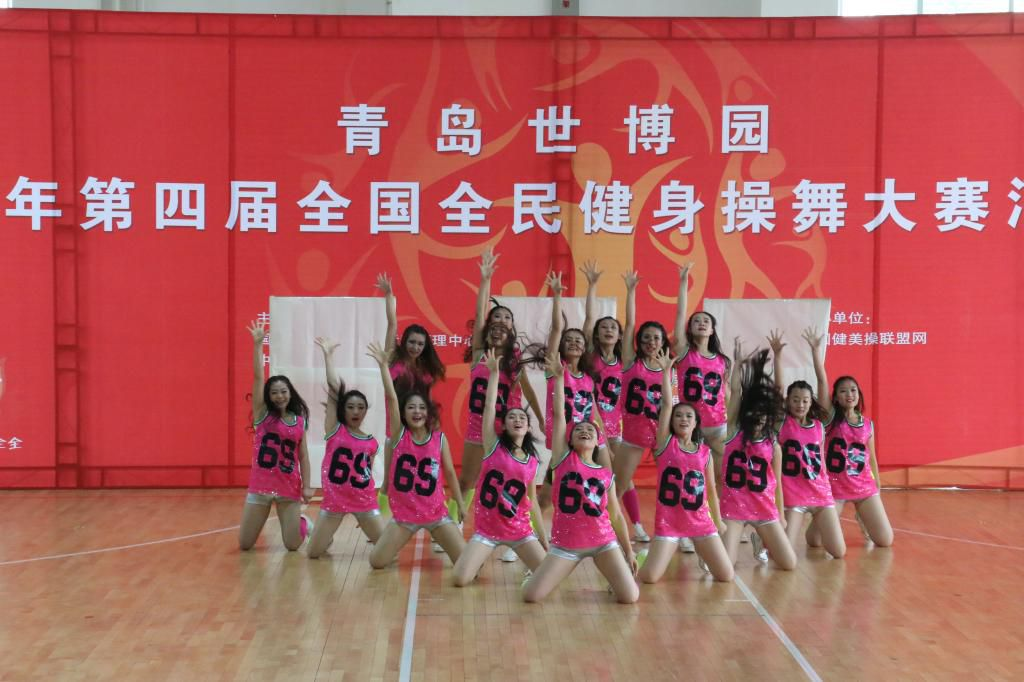 The Representatives in Performance College Got An Excellent Awards in Aerobics Match