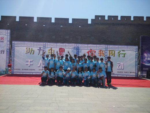 The Students and Teachers in Hebei North University Helped to Bid the Winter Olympic Games
