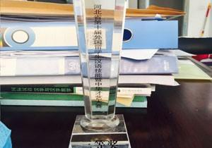 HBNU International Exchange Centre Attained 3rd Position In The 10th Hebei Province Foreign Students