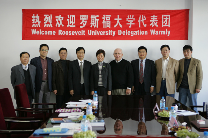 Roosevelt University in United States and HY International Group Delegation Visited Hebei North University