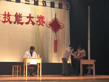 Third Session of Chinese Skills Competition