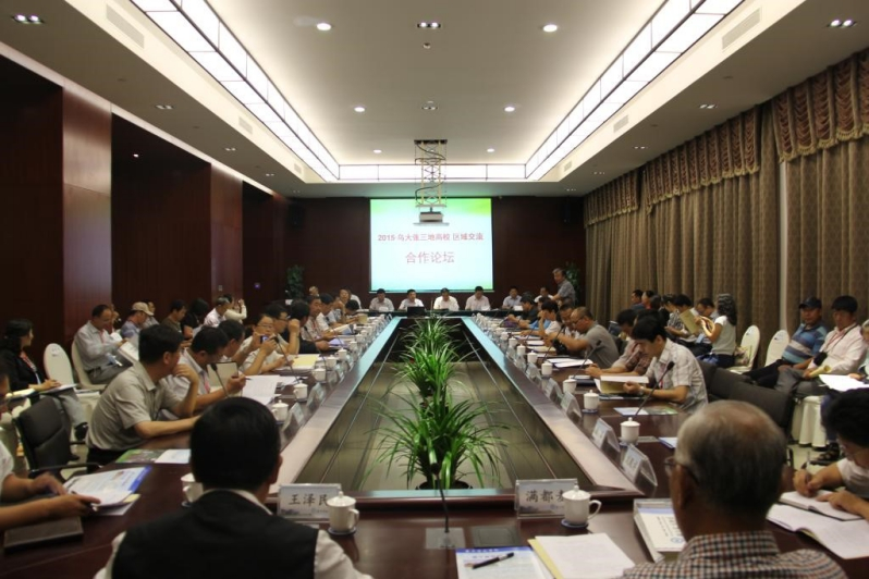 Hebei North Unversity Attend Regional Cooperation Forum
