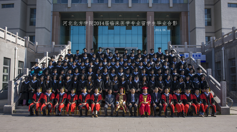 Graduation Ceremony For 2014 Graduates Of Hebei North University