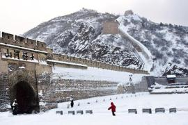 the Ming Dynasty City wall