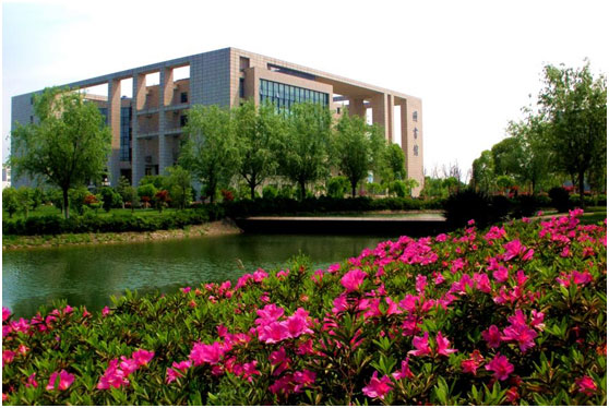 study mbbs in nanjing medical university