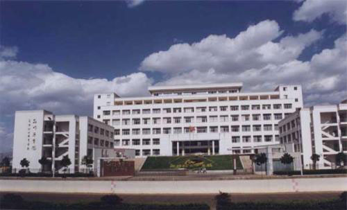study mbbs in kunming medical university