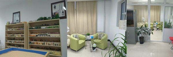 The Psychological Counseling Center of Hebei North University