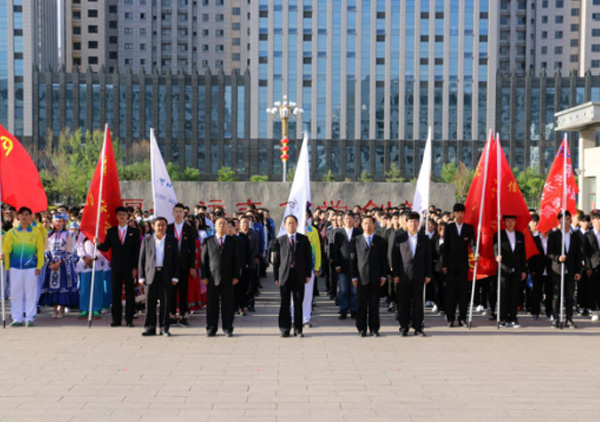 The Flag-Raising Ceremony Of The May 4th Youth Day