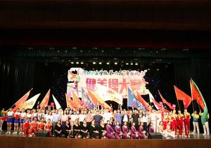The sixth Session of Hebei University Aerobics Contest